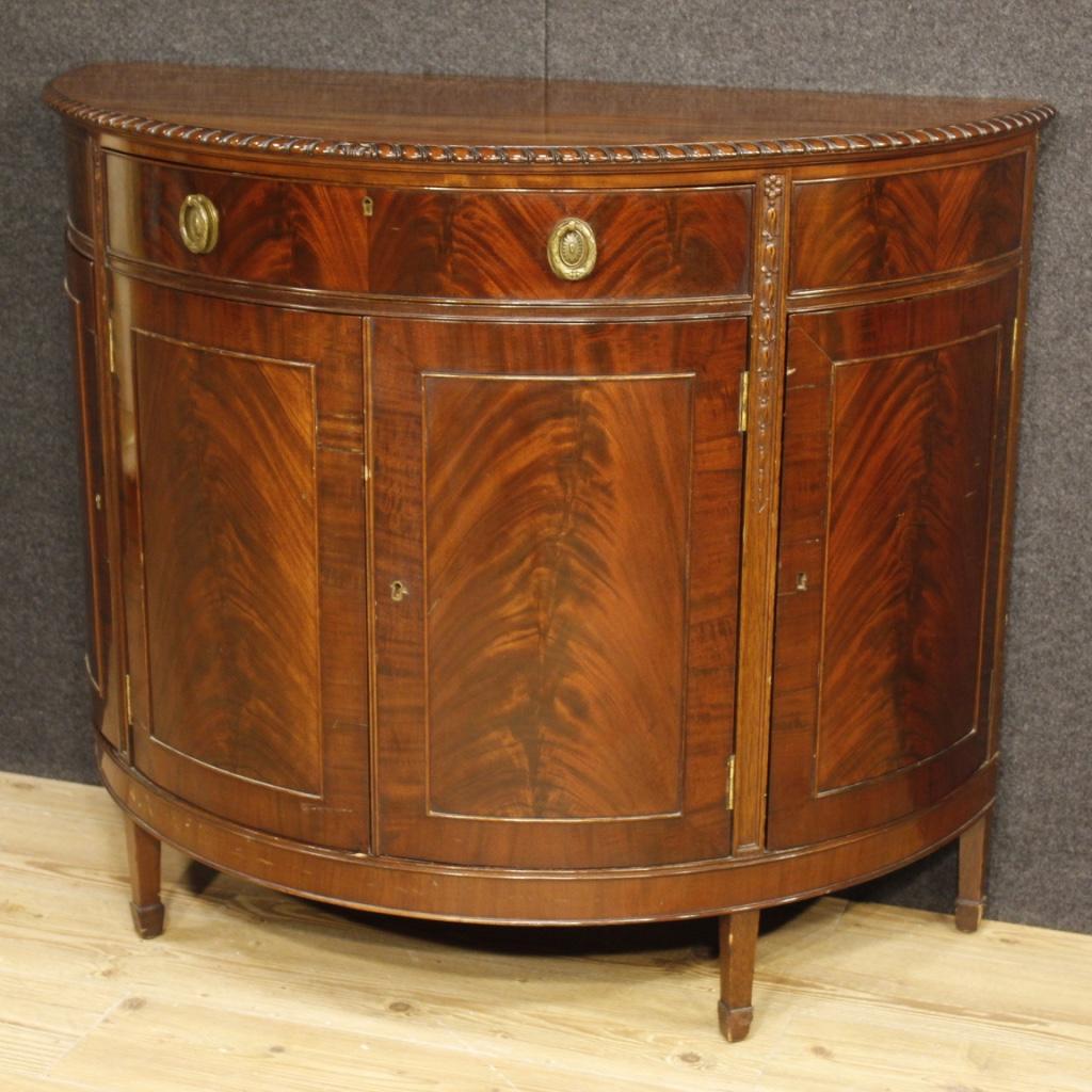 Credenza crescent english mobile wood mahogany 4 door 1 drawer antique style ebay - Mobile credenza ...